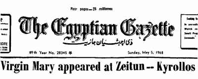 The first page of The Egyptian Gazette daily newspaper of May 5, 1968