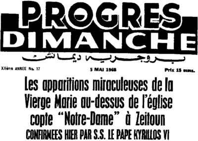 The first page of Progr�s Dimanche Egyptian weekly newspaper of May 5, 1968