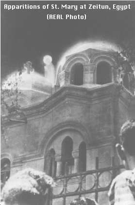 Apparitions of Virgin Mary at Zeitoun, Egypt (Real Photo)